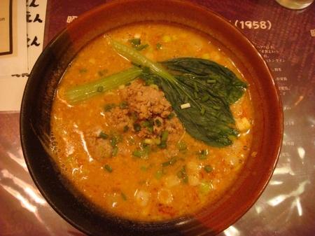 北斗辛軒坦々麺.jpg