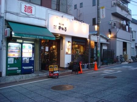 本丸亭元町店.jpg