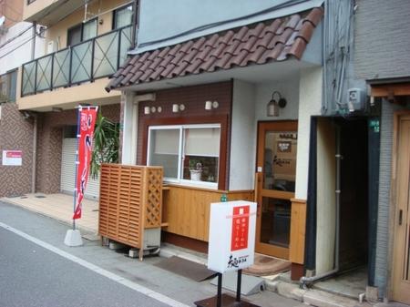 麺8−34.jpg