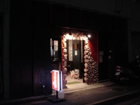 薬膳拉麺.jpg