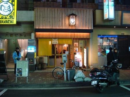 由丸八重洲通り店.jpg