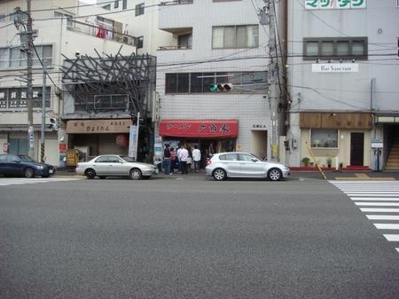 六角家本店.jpg