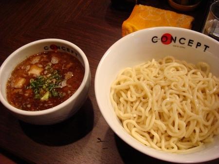 CONCEPTつけ麺.jpg