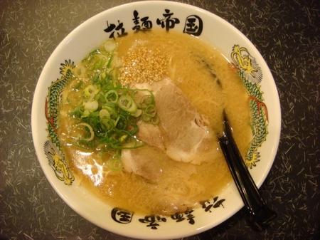 拉麺帝国サンセルコラーメン.jpg