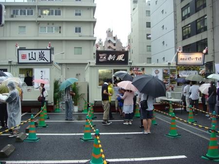 大つけ麺博新風2010.jpg