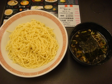 大至素つけ麺.jpg