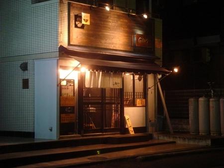 G麺7.jpg