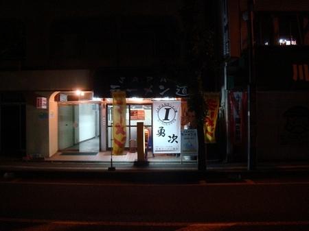 JAPANラーメン道勇次.jpg