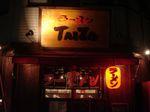 TAIZO外観.jpg