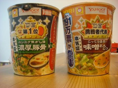 Yahooカップ麺2009.jpg