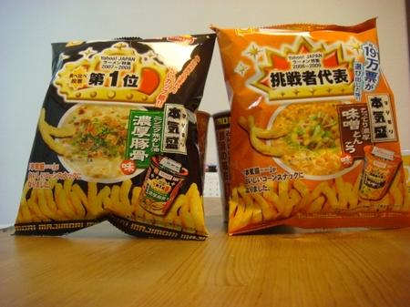 Yahooカップ麺スナック2009.jpg
