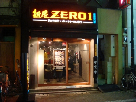 ZERO1.jpg