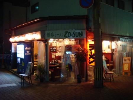 ZO-SUN.jpg